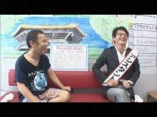 13.08.24・25配信 #6 24時間ゼロテレビ めちゃ×…