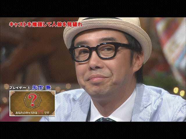 village03 2013/5/24深夜放送 未公開バトル