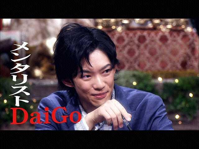 village03 2013/5/24深夜放送