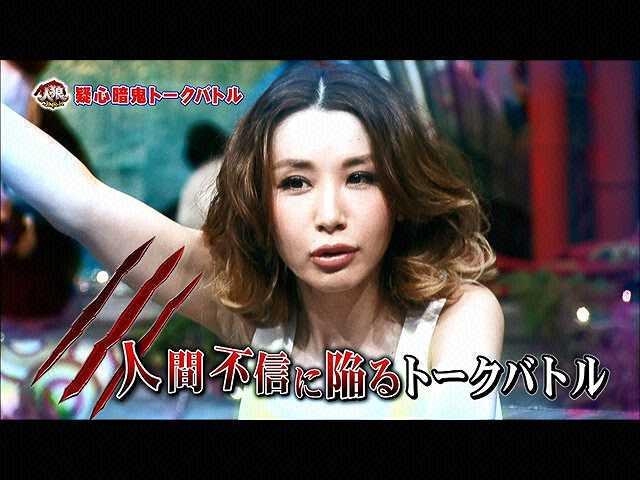 village4.1 特別編 2013/9/13深夜放送