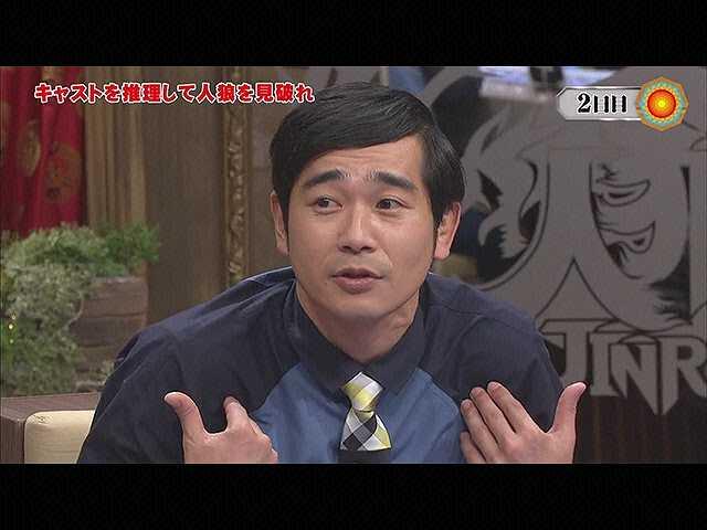 village05 2014/3/7深夜放送 未公開バトル