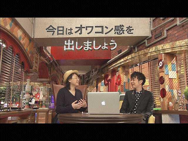 久保ヒャダ こじらせナイト(2013年4月4日放送)