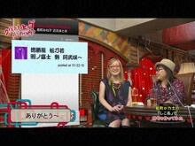 #87 2015/10/17放送 久保みねヒャダ こじらせナイト