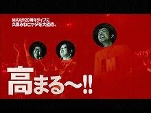 #90 2015/11/7放送 久保みねヒャダ こじらせナイト