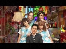 #92 2015/11/21放送 久保みねヒャダ こじらせナイト