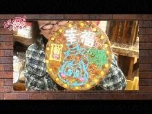 #101 2016/2/13放送 久保みねヒャダ こじらせナイト
