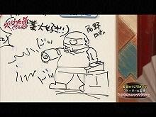 #108 2016/4/16放送 久保みねヒャダ こじらせナイト