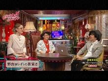 #110 2016/4/30放送 久保みねヒャダ こじらせナイト