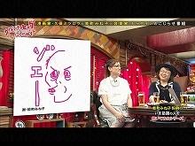 #116 2016/6/11放送 久保みねヒャダ こじらせナイト