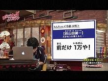 #120 2016/7/9放送 久保みねヒャダ こじらせナイト