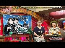 #122 2016/7/30放送 久保みねヒャダ こじらせナイト