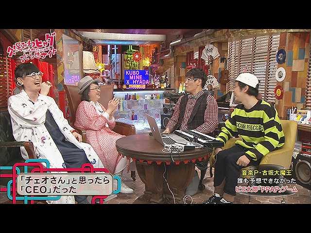 #145 2017/2/18放送 久保みねヒャダ こじらせナイト