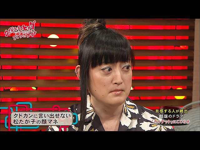#147 2017/3/4放送 久保みねヒャダ こじらせナイト