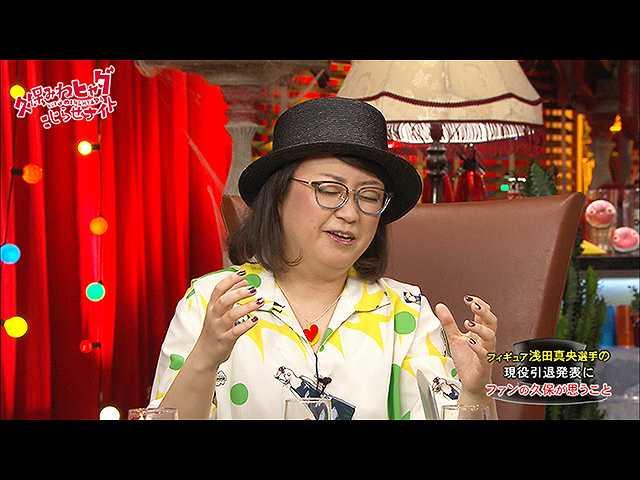 #151 2017/4/22放送 久保みねヒャダ こじらせナイト