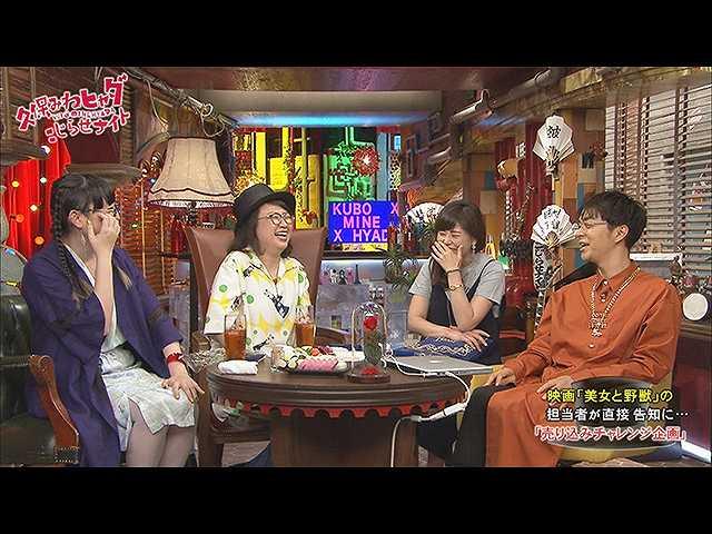#152 2017/4/29放送 久保みねヒャダ こじらせナイト