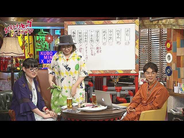#154 2017/5/13放送 久保みねヒャダ こじらせナイト