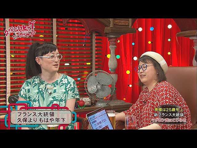#156 2017/5/27放送 久保みねヒャダ こじらせナイト