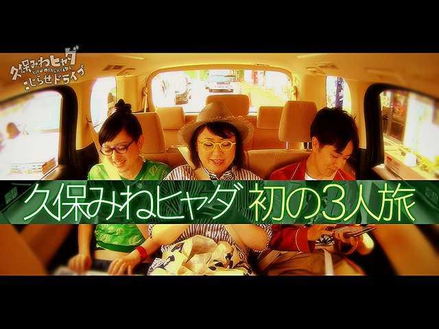 #159 2017/6/17放送 久保みねヒャダ こじらせナイト