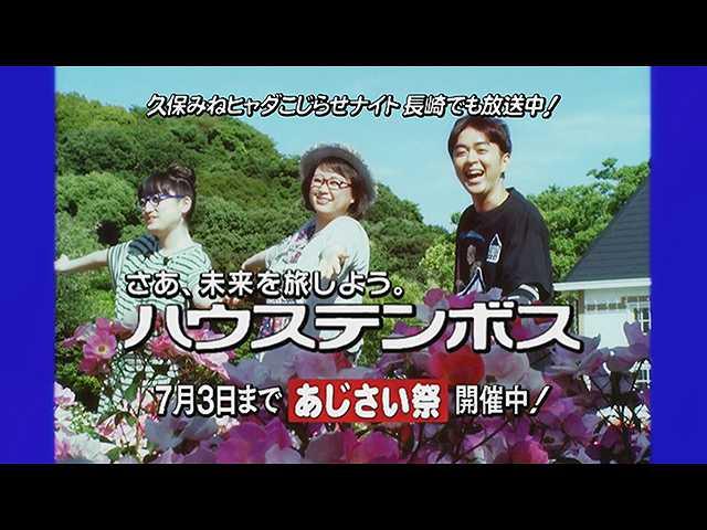 #161 2017/7/1放送 久保みねヒャダ こじらせナイト