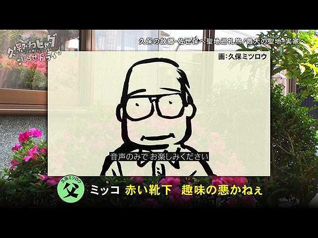 #163 2017/7/15放送 久保みねヒャダ こじらせナイト