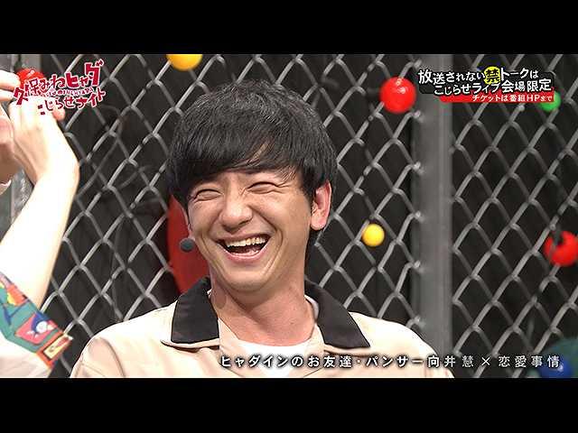 #192 2019/11/15放送 久保みねヒャダ こじらせナイト