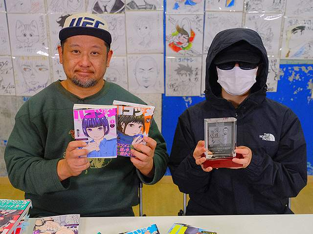 漫道コバヤシ漫画大賞2019
