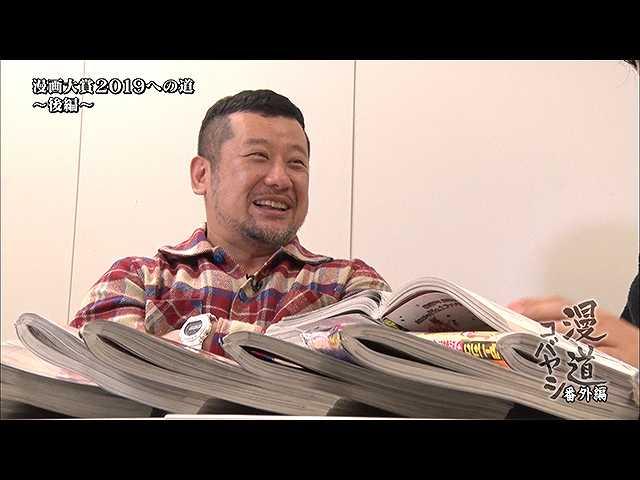 【無料】漫道コバヤシ 漫画大賞2019への道~第7回・後…