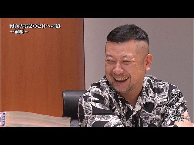 【無料】漫道コバヤシ 漫画大賞2020への道~第1回・前…