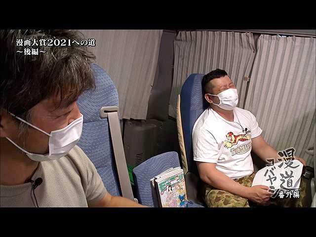漫道コバヤシ 漫画大賞2021への道~第3回・後編~