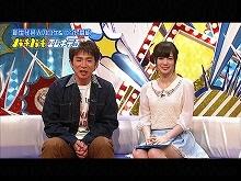 #2 2013/4/23放送 バチバチエレキテる