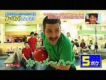 #5 2013/5/14放送 バチバチエレキテる