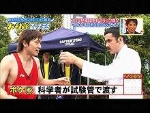 #8 2013/6/4放送 バチバチエレキテる