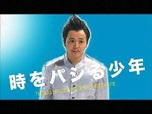 #10 2013/6/18放送 バチバチエレキテる