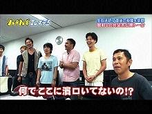 #13 2013/7/9放送 バチバチエレキテる