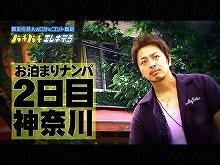 #14 2013/7/16放送 バチバチエレキテる