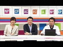 2013/5/10放送 性格ミエル研究所~ディグラムの予言~