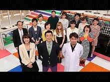 2014/4/19放送 性格ミエル研究所