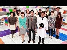 2014/10/3放送 性格ミエル研究所