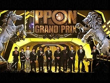 第1回 2009/12/27放送 IPPONグランプリ 09-10 開幕戦
