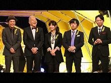 第10回 2013/11/23放送 IPPONグランプリ
