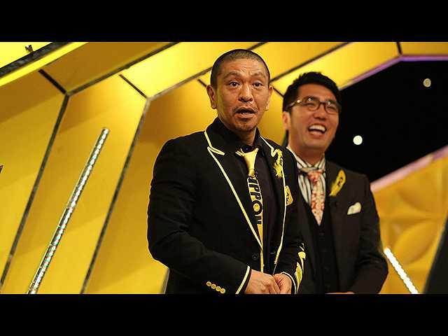 第12回 2014/11/8放送 IPPONグランプリ