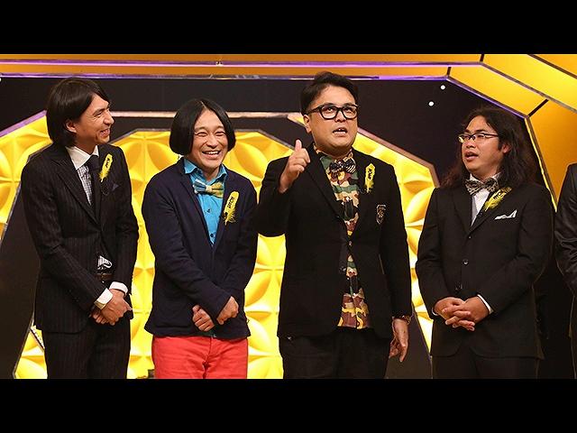 第16回 2016/11/19放送 IPPONグランプリ
