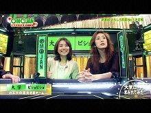 SP-1 2012/4/4放送 おもしろ言葉ゲーム 春のOMOJAN祭…