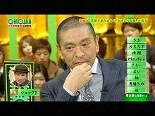 #1 2012/4/10放送 おもしろ言葉ゲームOMOJAN