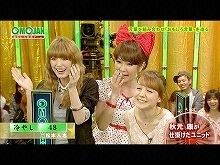 #2 2012/4/17放送 おもしろ言葉ゲームOMOJAN
