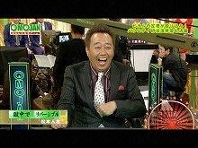 #3 2012/4/24放送 おもしろ言葉ゲームOMOJAN