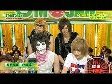 #10 2012/6/12放送 おもしろ言葉ゲームOMOJAN