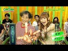 #17 2012/7/31放送 おもしろ言葉ゲームOMOJAN