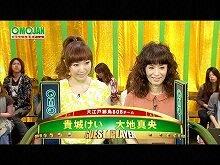 #18 2012/8/7放送 おもしろ言葉ゲームOMOJAN