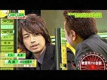 SP-2 2012/9/25放送 おもしろ言葉ゲーム秋のOMOJAN祭…